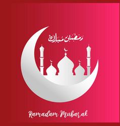 Ramadan kareem silhouettes mosque creative vector