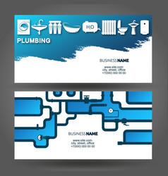 business card for plumbing repairs vector image