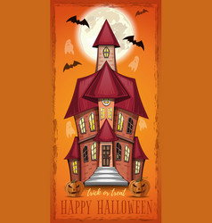 Halloween greeting card with an old haunted house vector