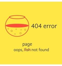 404 error with red empty aquarium vector image