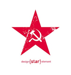 star with socialist symbols and vintage effect vector image