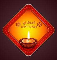 Diwali background with diya vector