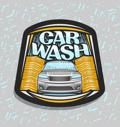 Logo for automatic car wash vector