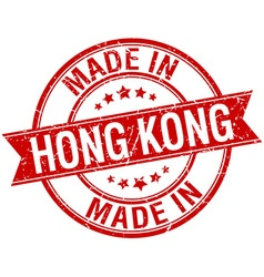 Made in Hong Kong red round vintage stamp vector