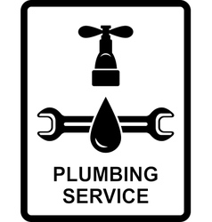 icon of plumbing service vector image