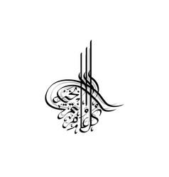 Eid mubarak calligraphy on white background vector