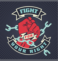 Fight for your right vector