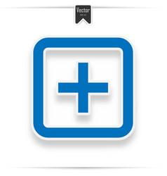 hospitalblue icon vector image
