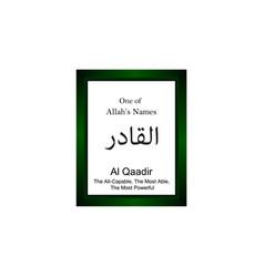 Al qaadir allah name in arabic writing - god name vector