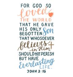 golden bible verse john 3 16 for god so loved vector image