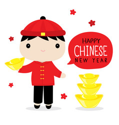happy chinese new year boy cute cartoon vector image