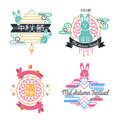 mid autumn festival flat set vector image