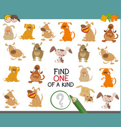 find one of a kind dog character vector image vector image
