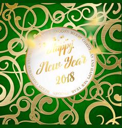 happy yew year 2018 vector image vector image