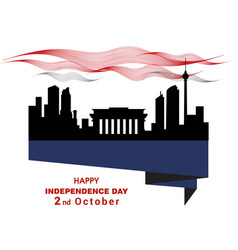 germany indpendence day design vector image