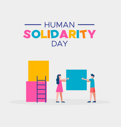 human solidarity day card of kids helping together vector image