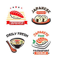 japanese food symbol set for sushi bar design vector image