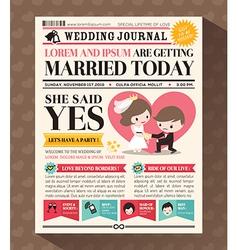 Cartoon Newspaper Journal Wedding Invitation vector image
