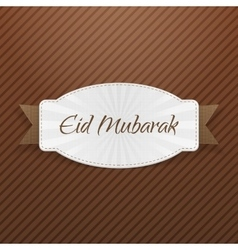 Eid Mubarak festive Emblem with Ribbon vector image