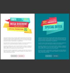 Exclusive half price reduction vector