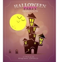 Halloween party invitation design vector