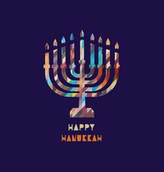 Happy hanukkah holiday vector