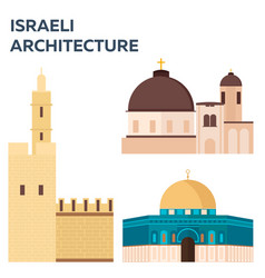 Travel to israel israeli architecture vector