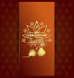 Happy krishna janmashtami gold logo and lettering vector