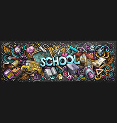Cartoon cute doodles school word colorful vector