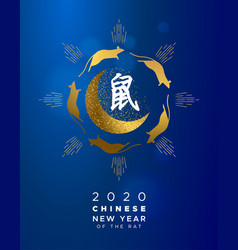 chinese new year 2020 gold glitter rat moon card vector image