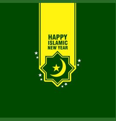 happy islamic new year green background vector image
