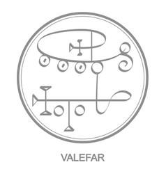 Icon with symbol demon valefar vector