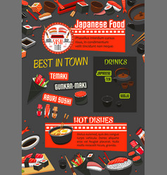 japanese restaurant banner with food and drink vector image