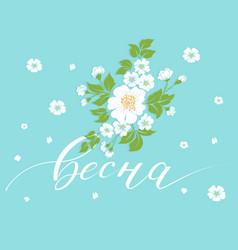 Elegant spring card invitation card vector