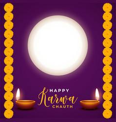 Happy karwa chauth festival card with diya vector