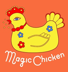 Magic chicken vector