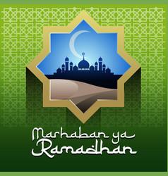 Marhaban ya ramadhan vector
