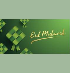 ramadan ketupat vector image
