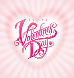 Ornate decorative Valentines day greeting vector image vector image