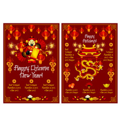 chinese new year traditional greetings vector image