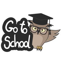 go to school vector image