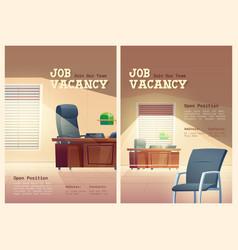 Job vacancy cartoon posters we are hiring concept vector