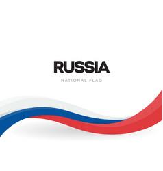 russian federation national waving flag banner vector image