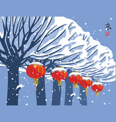 winter landscape with trees and red paper lanterns vector image