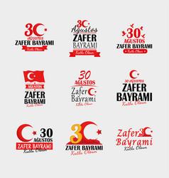 Zafer bayrami banners icon collection vector
