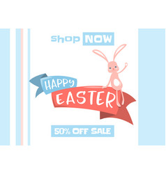 Easter spring sale vector
