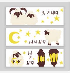 Eid ul adha muslim holiday vector