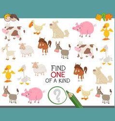 Find one of a kind for kids vector