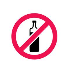Forbidden alcohol symbol vector