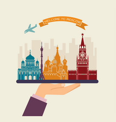 Welcome to moscow attractions of moscow on a tray vector